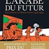 L'Arabe du futur 1, Riad Sattouf, Allary Editions – Un bon début de série
