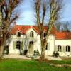 Chambres d'hôte Le Domaine du Coudreau (Vendoeuvres, Indre)