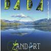 Land Art, Revue Dada – Très beau numéro