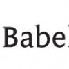 Babelio – Toutes les actualités du livre – Lettre numéro 243