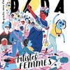 Revue Dada N° 250 : Femmes artistes – Une belle leçon d'histoire de l'art